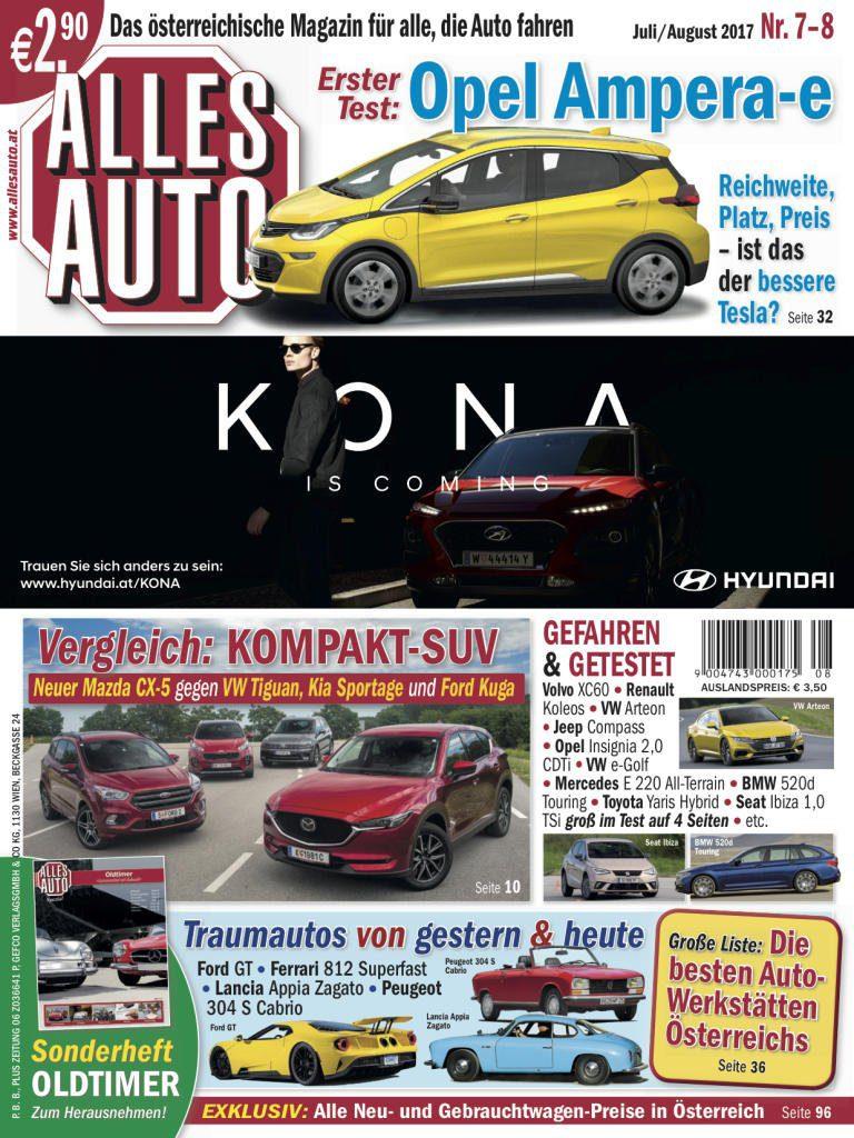 AA-Cover_7-817-OK